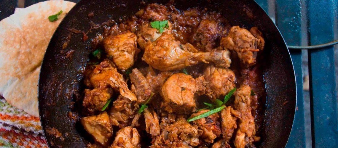 طريقة عمل دجاج كراهي الباكستاني