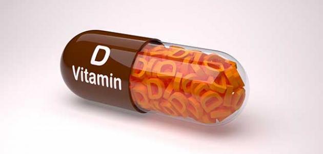 أسباب نقص فيتامين د في الجسم